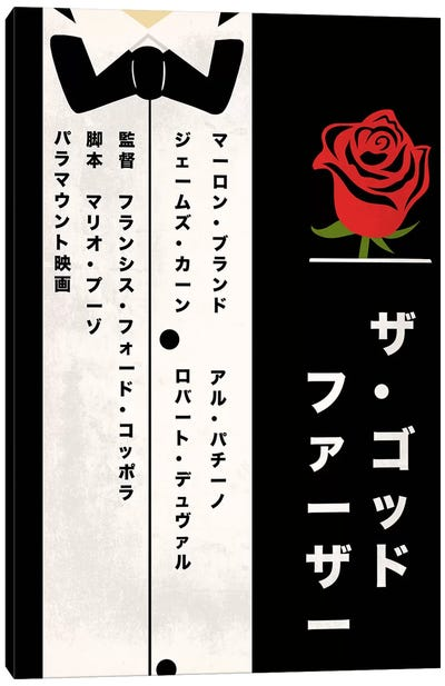 Mafia Boss 2 Japanese Minimalist Poster Canvas Art Print