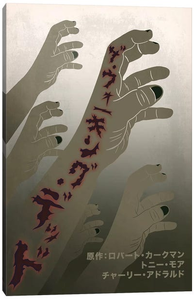 Return of the Living Japanese Minimalist Poster Canvas Print #ICA997