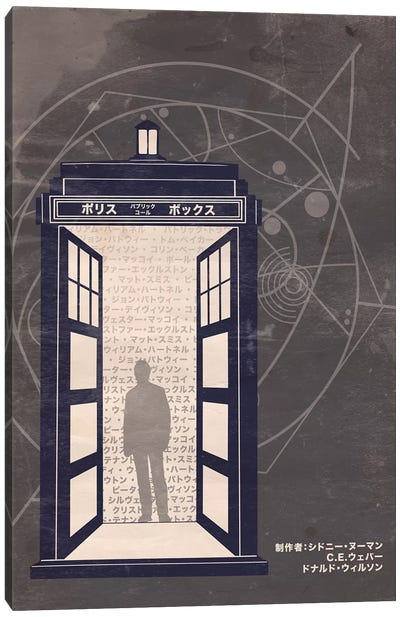 Phone Booth Scientist Japanese Minimalist Poster Canvas Art Print