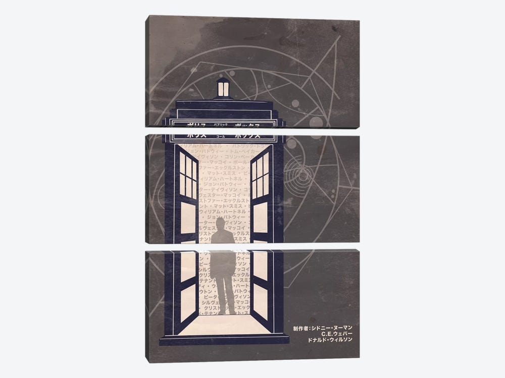 Phone Booth Scientist Japanese Minimalist Poster by 5by5collective 3-piece Canvas Art Print