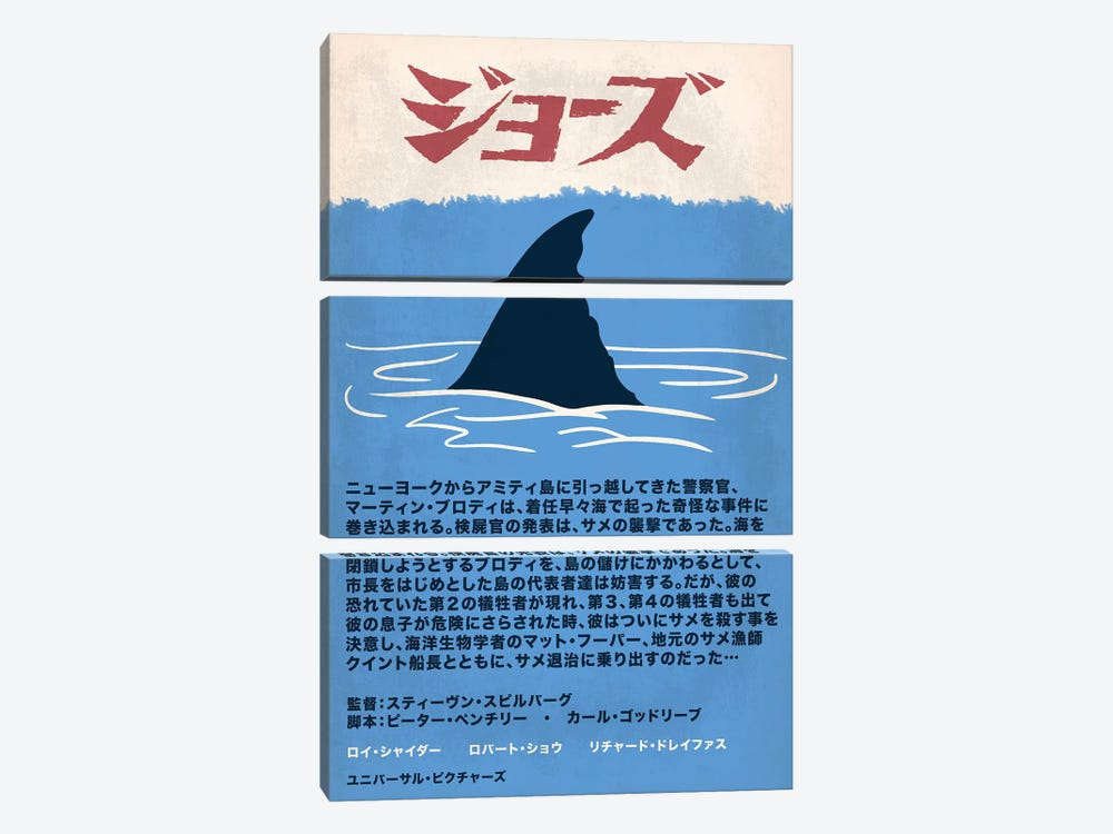 Shark Attack Japanese Minimalist Poster by 5by5collective 3-piece Canvas Wall Art