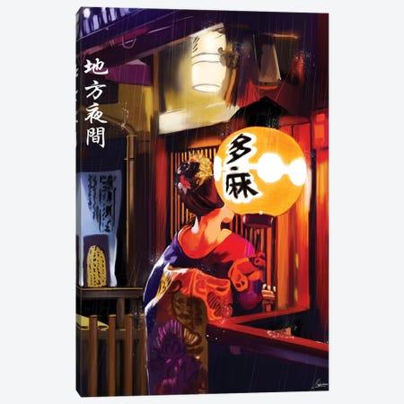 Geisha Canvas Print #IEN46} by Mayka Ienova Canvas Print