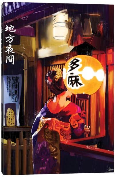 Geisha Canvas Art Print