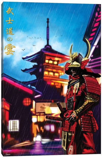 Bushido Clouds Canvas Art Print
