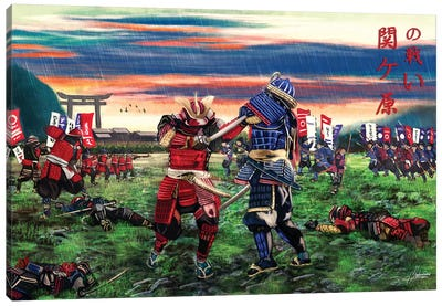 Sekihagara Canvas Art Print