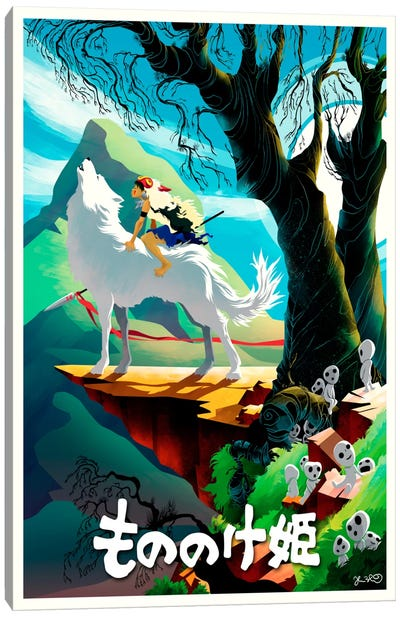 Princess Mononoke Canvas Art Print