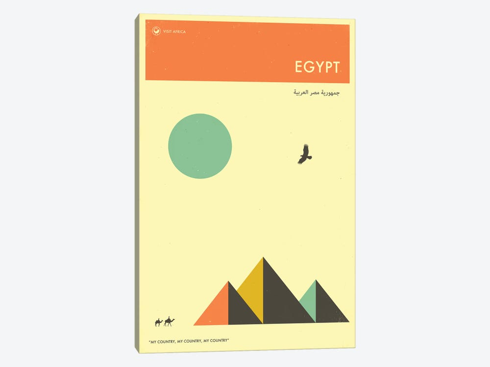 Egypt II by Jazzberry Blue 1-piece Canvas Artwork