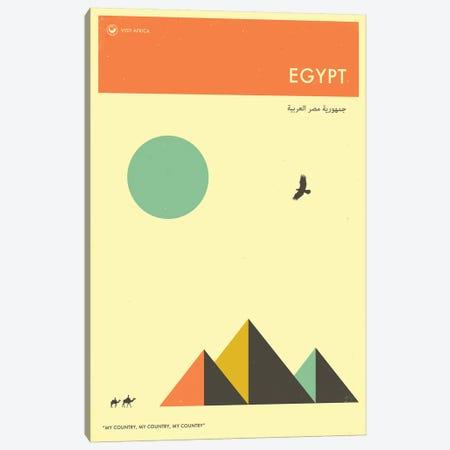 Egypt II Canvas Print #JBL251} by Jazzberry Blue Canvas Art