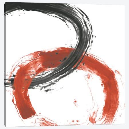 Circular Reaction V Canvas Print #JEV1218} by June Erica Vess Canvas Wall Art
