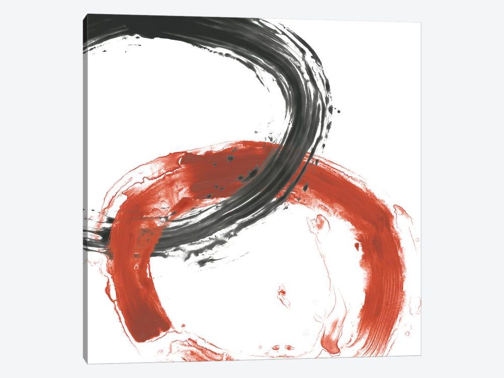 Circular Reaction V by June Erica Vess 1-piece Art Print
