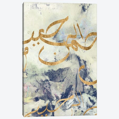 Arabic Encaustic I Canvas Print #JGO463} by Jennifer Goldberger Art Print