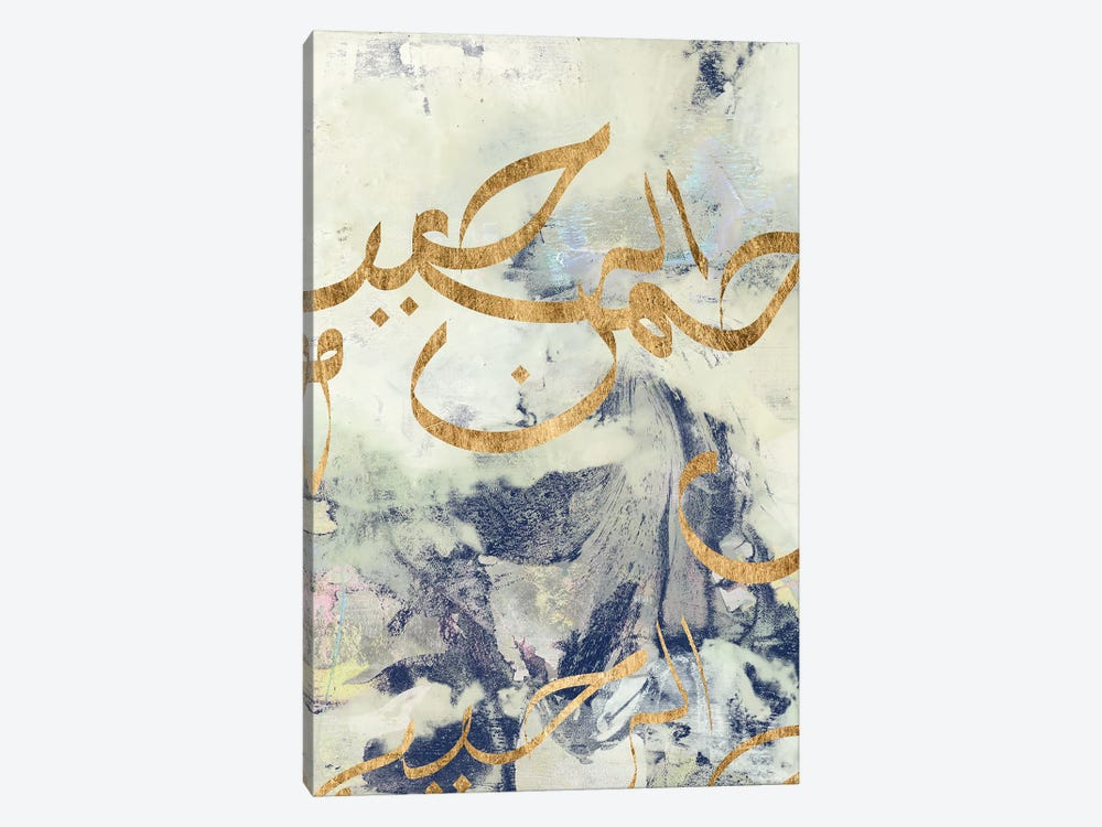 Arabic Encaustic I by Jennifer Goldberger 1-piece Canvas Artwork