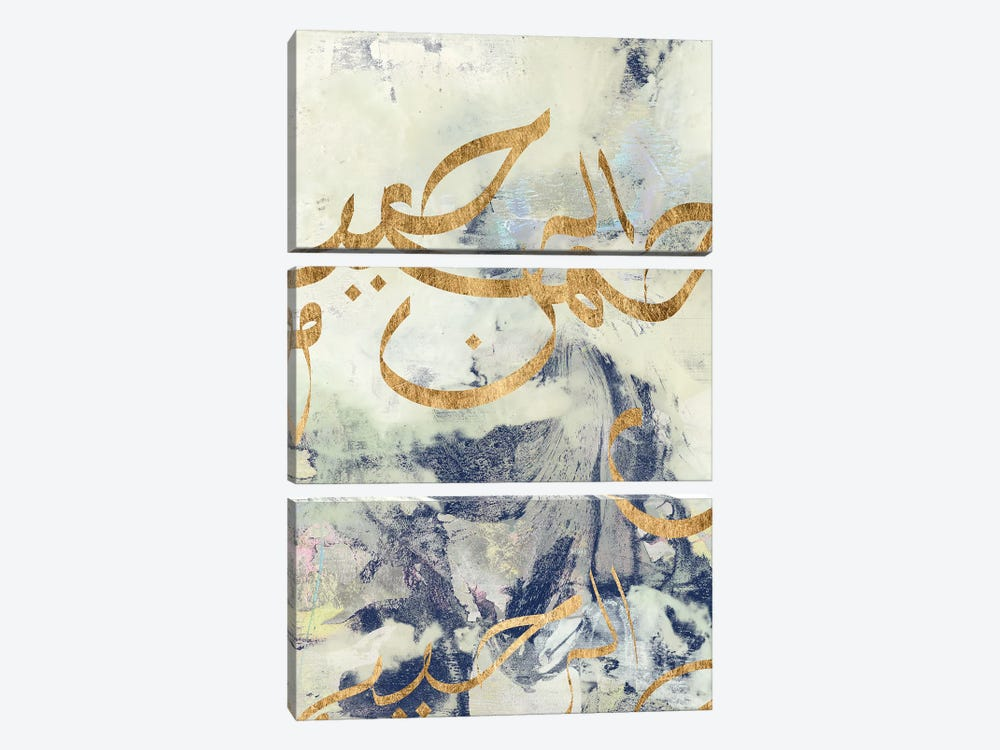 Arabic Encaustic I 3-piece Canvas Wall Art