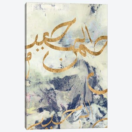 Arabic Encaustic I Canvas Print #JGO463} by Jennifer Goldberger Art Print