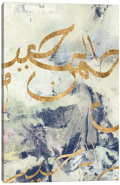 Arabic Encaustic I Canvas Art Print