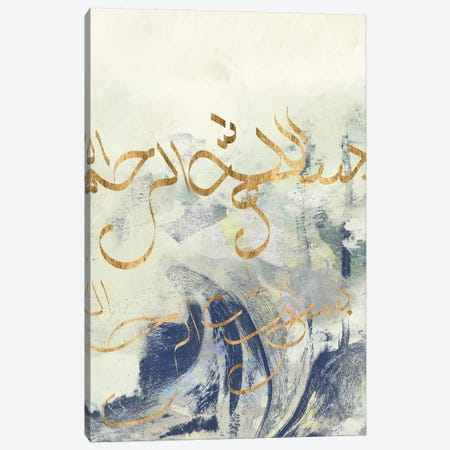 Arabic Encaustic II Canvas Print #JGO464} by Jennifer Goldberger Canvas Art