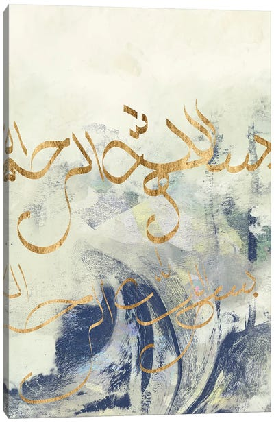 Arabic Encaustic II Canvas Art Print