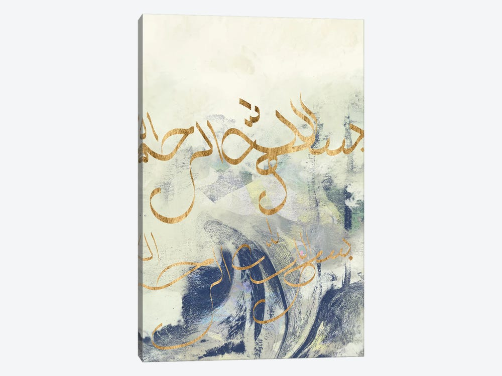 Arabic Encaustic II by Jennifer Goldberger 1-piece Art Print