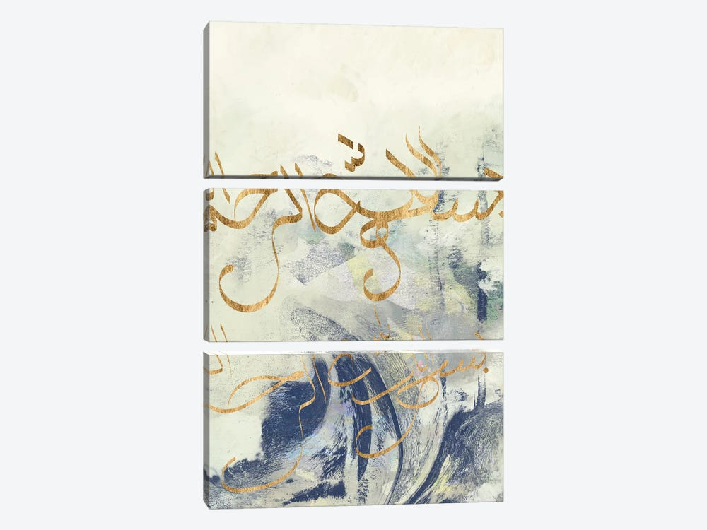 Arabic Encaustic II by Jennifer Goldberger 3-piece Art Print