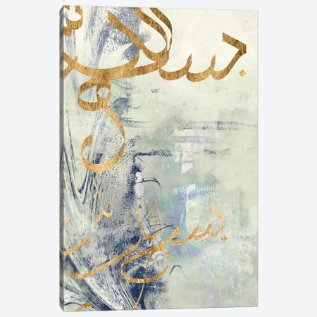 Arabic Encaustic III Canvas Print #JGO465} by Jennifer Goldberger Canvas Art