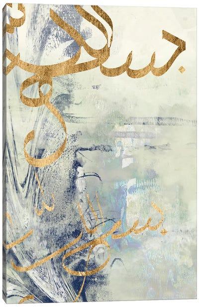 Arabic Encaustic III Canvas Art Print