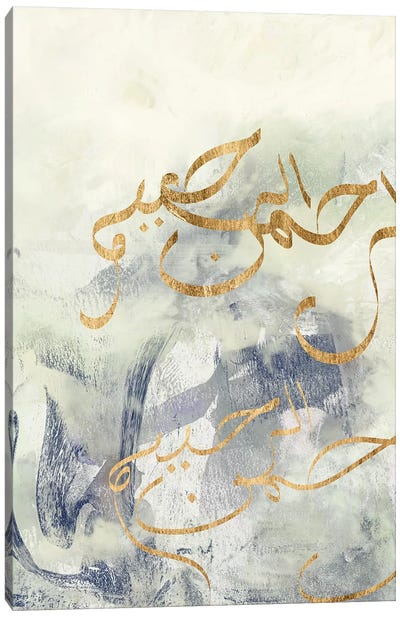 Arabic Encaustic IV Canvas Art Print