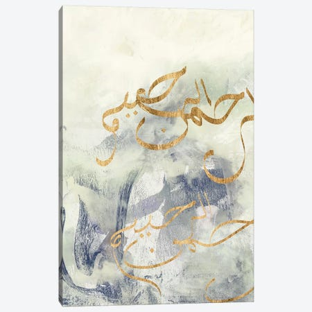 Arabic Encaustic IV Canvas Print #JGO466} by Jennifer Goldberger Canvas Wall Art