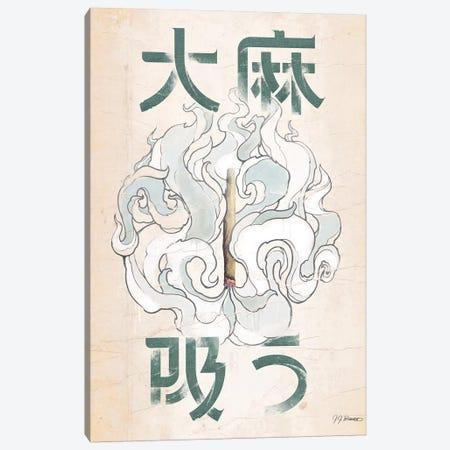 Mota Smoke Canvas Print #JJB47} by JJ Brando Canvas Art Print