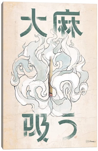 Mota Smoke Canvas Art Print