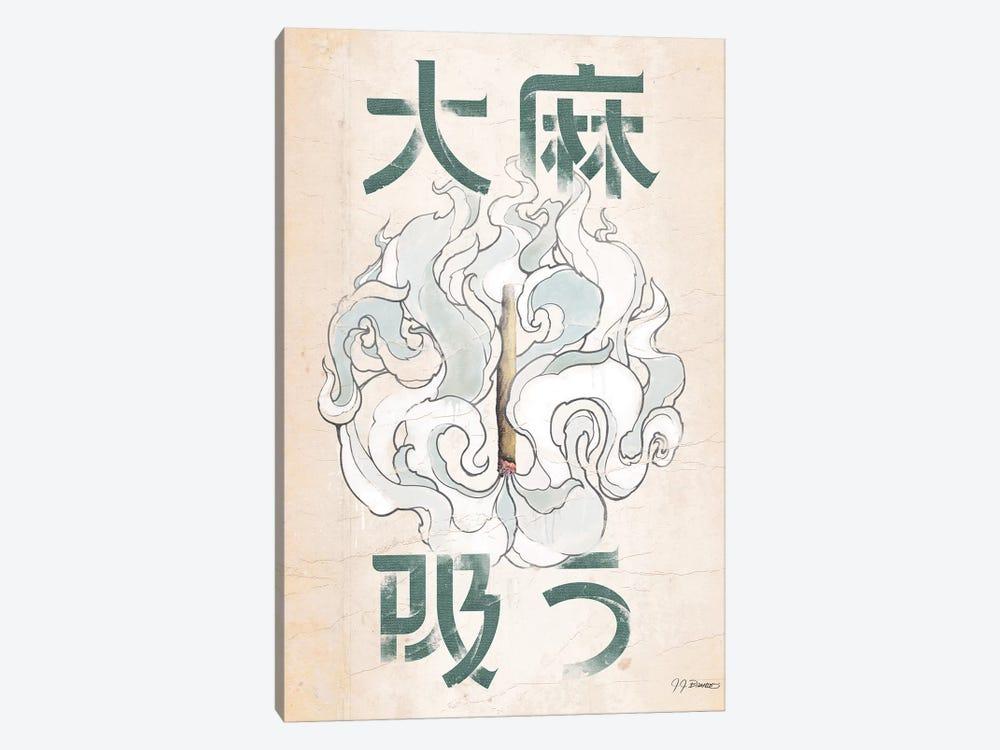 Mota Smoke by JJ Brando 1-piece Canvas Art