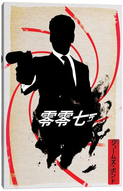 Secret Agent Canvas Art Print