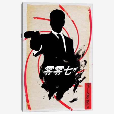 Secret Agent Canvas Print #JMP4} by 5by5collective Canvas Wall Art