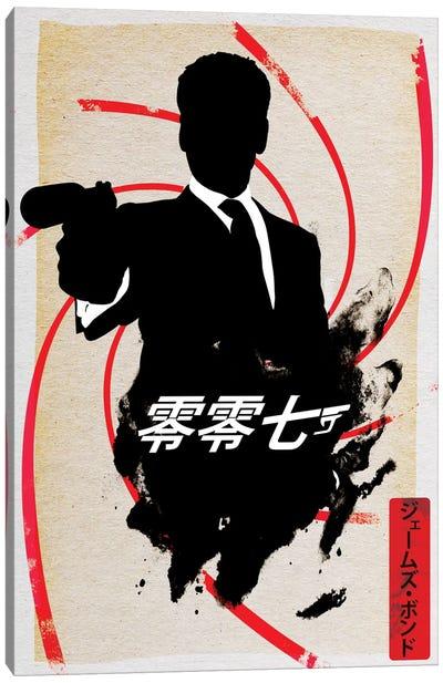 Secret Agent Canvas Art Print