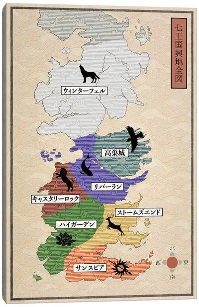 Seven Kingdoms Canvas Art Print
