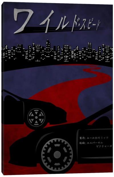 Street Racing Canvas Art Print
