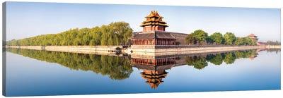 Watchtower Of The Forbidden City In Beijing Canvas Art Print