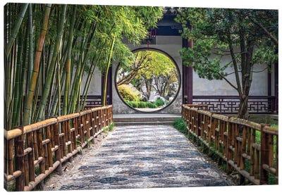 Classical Chinese Garden, Suzhou Canvas Art Print
