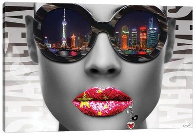 Musa Shanghai Canvas Art Print