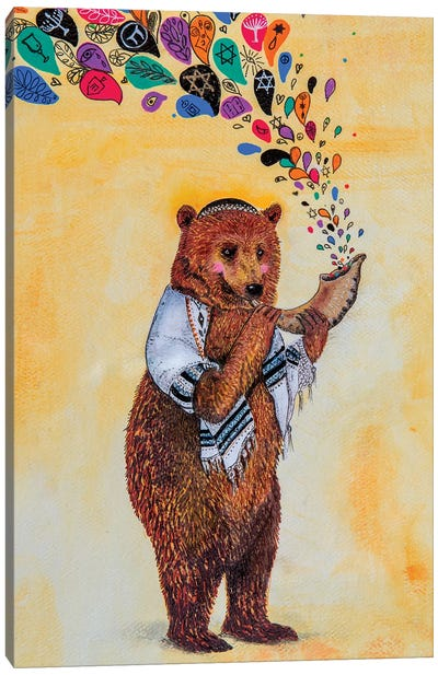 B'Simcha Tamid Canvas Art Print