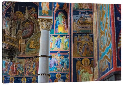 Mosaic painting inside Oplenac Royal Mausoleum, also known as Saint George's Church, Topola, Serbia. Canvas Art Print