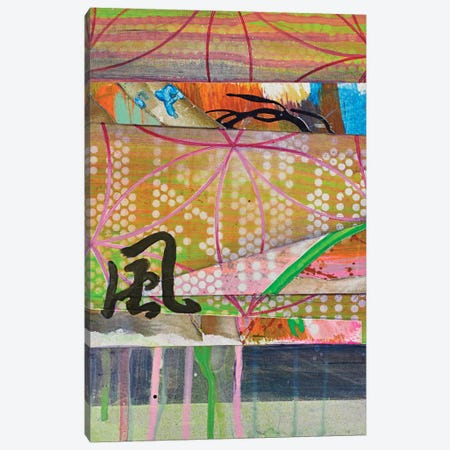 Air Canvas Print #KRI1} by Kristin Reed Canvas Print