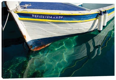 Workboats of Corfu, Greece IV Canvas Art Print