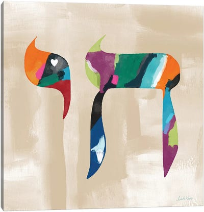 Painted Chai Canvas Art Print