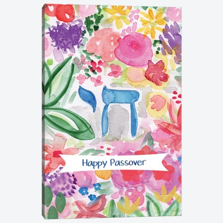 Passover Chai Canvas Print #LDA110} by Linda Woods Canvas Art Print