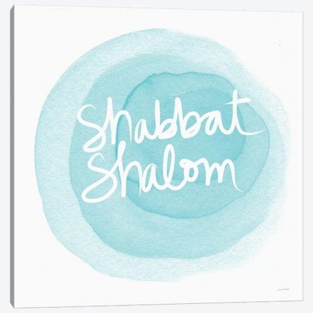 Shabbat Shalom Blue Canvas Print #LDA129} by Linda Woods Canvas Artwork