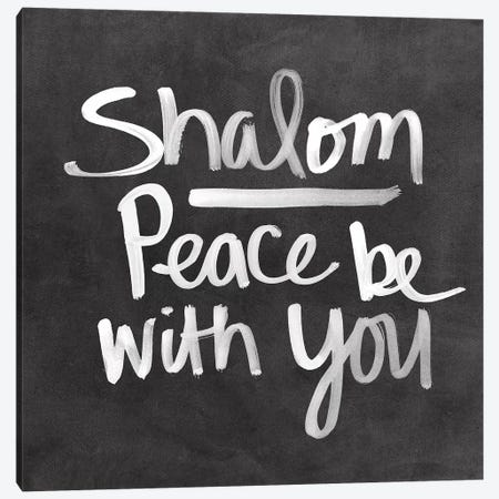 Shalom II Canvas Print #LDA135} by Linda Woods Canvas Artwork