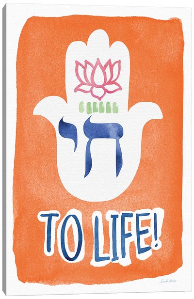 To Life Hamsa III Canvas Art Print