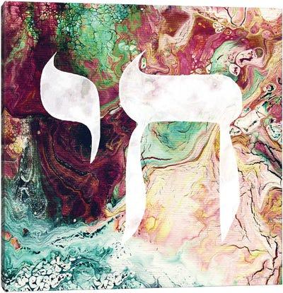 Boho Chai Canvas Art Print