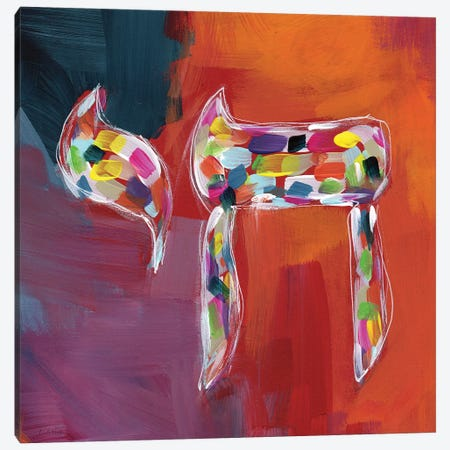 Chai of Colors Canvas Print #LDA38} by Linda Woods Art Print