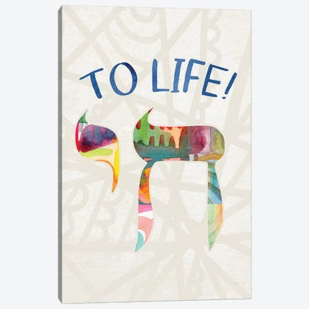 Chai To Life Canvas Print #LDA39} by Linda Woods Canvas Print